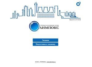Tvupc ru 3671 олимпокс