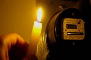 Кому звонить если отключили свет в красноярске
