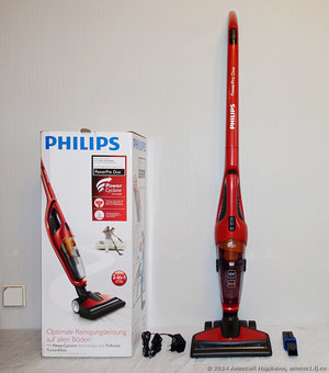 Пылесос Philips Power Pro Duo